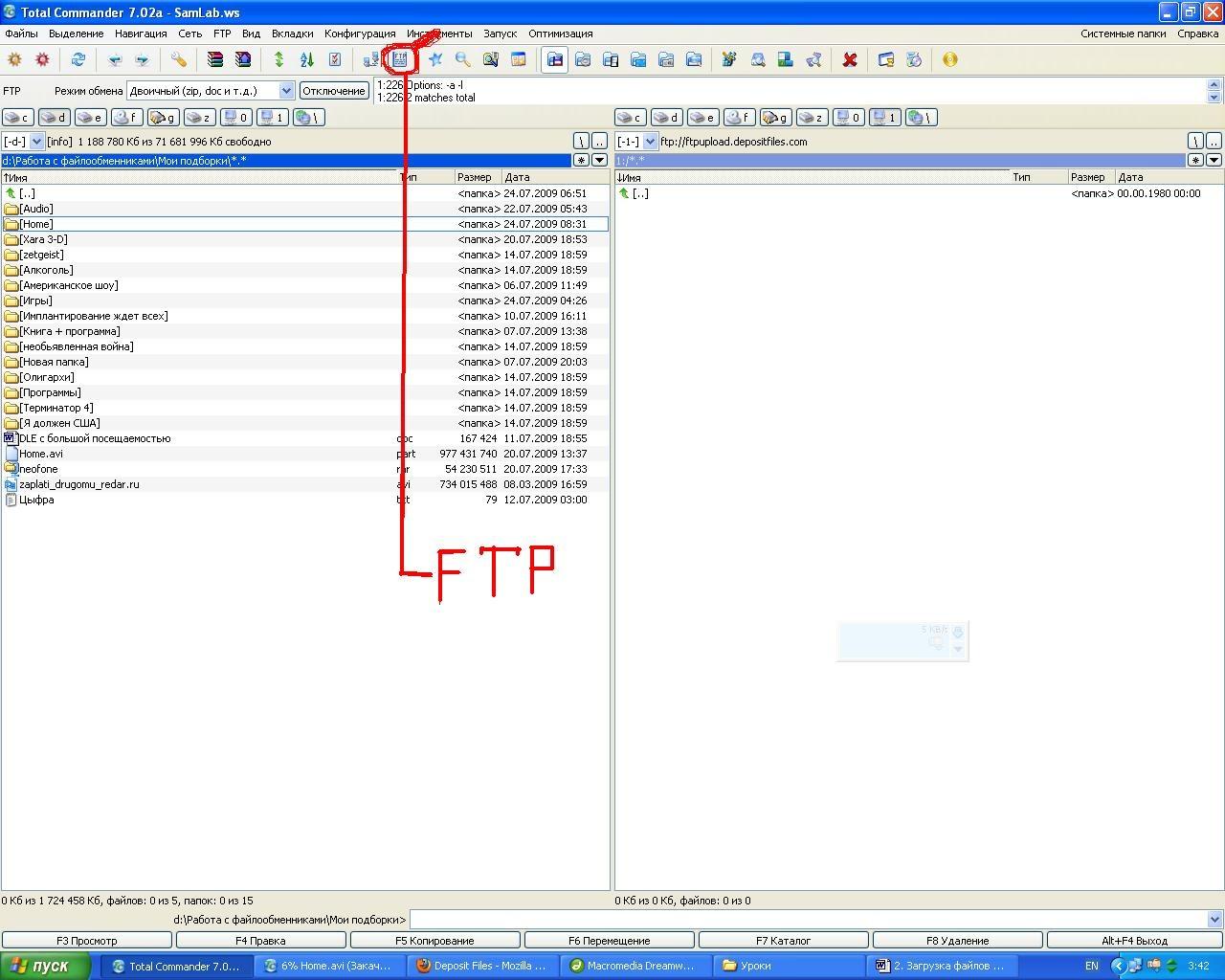 Как настроить программу Тотал Коммандер под себя Библиотека вебмастера 52